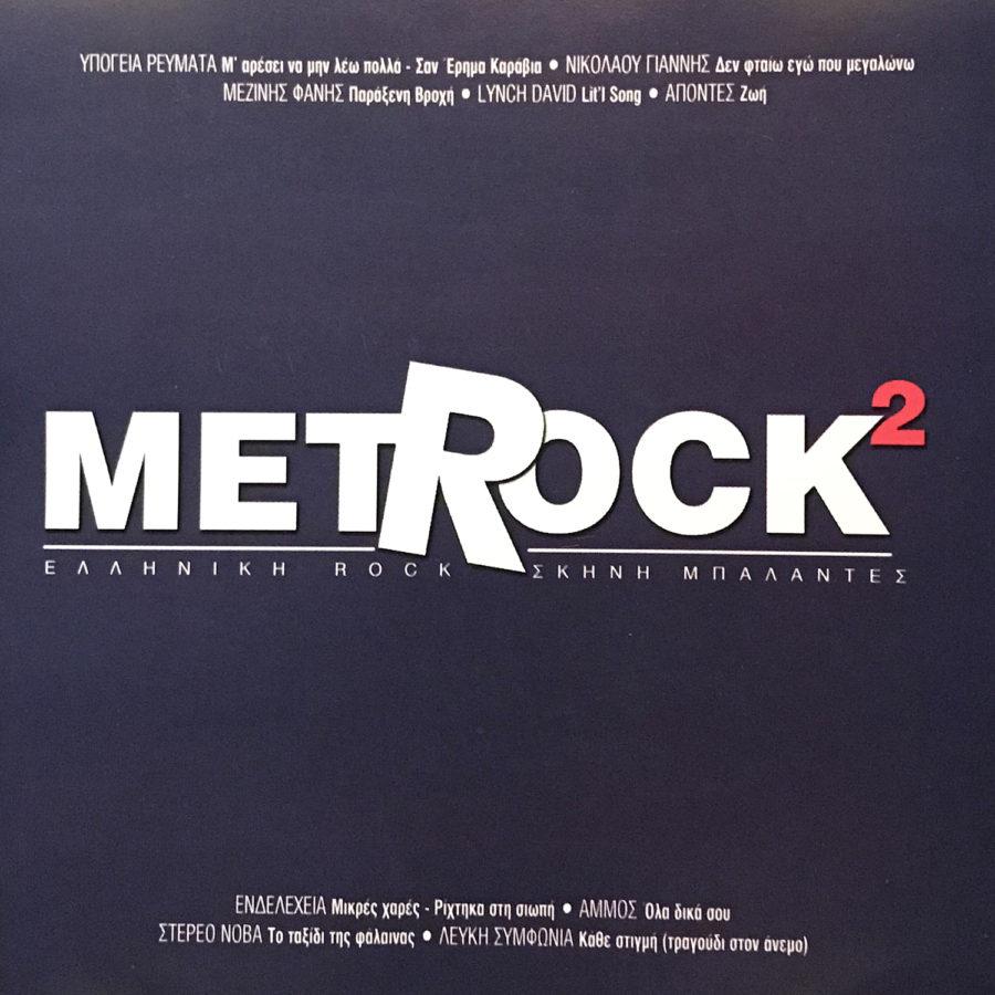 METROCK 2 - 2002 - CD