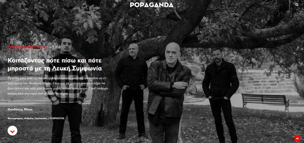 2017_Popaganda_Lefki_Symphonia_Interview