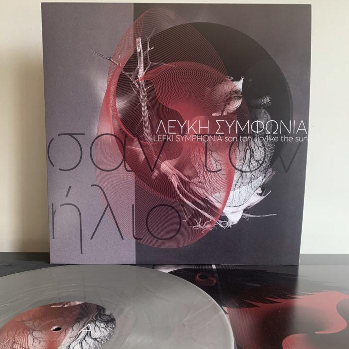 Lekis_Symphonia_San_ton_Ilio_album_LP2